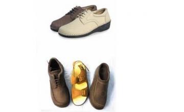 Ортопедични обувки за паднал свод и диабетно стъпало в Ямбол - Голд Стар 73 ЕООД