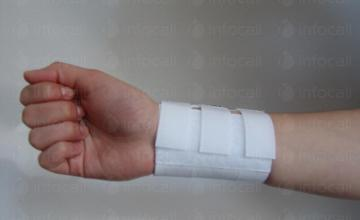 Ортопедични средства в Благоевград
