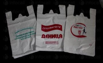 Полиетилен с ниска и висока плътност в София-Център