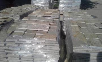 Полигонални плочи за облицовка и настилка в Ивайловград - Ачера ООД