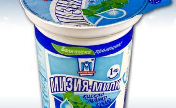 Прясно и кисело мляко в Търговище - Мизия Милк ООД
