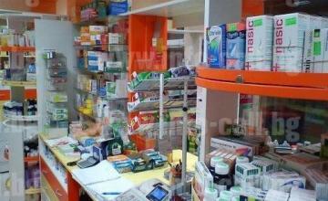 Санитарни материали в Гоце Делчев - Аптека Немезида