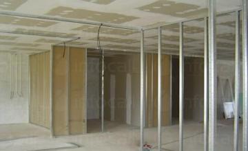 Системи сухо строителство в Трявна
