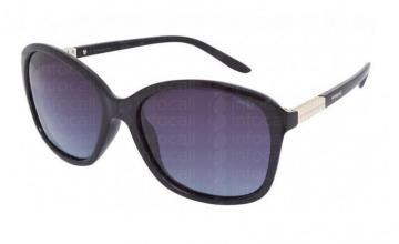 Слънчеви очила в Плевен