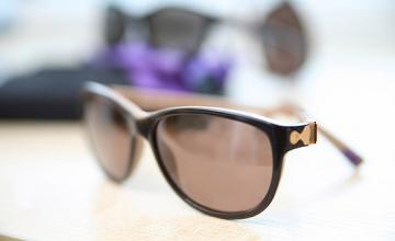 Слънчеви очила в Стара Загора