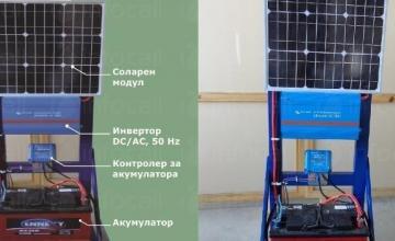 Соларни системи с акумулатори в Бургас