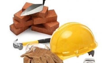 Строителни материали в София-Казичене - Железария София-Казичене