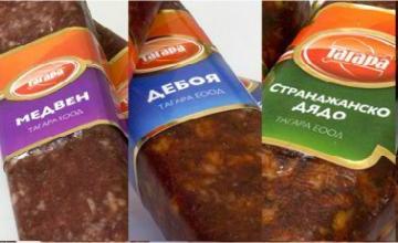 Сурово-сушени колбаси