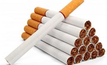 Цигари в Стрелча - Наги 2008 ЕООД