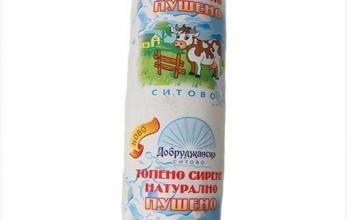 Топено сирене в Ситово-Силистра и София