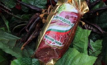 Трайно варено-пушени колбаси в Свиленград