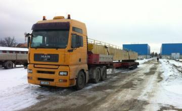 Транспортни средства  - Вепа 1 ООД