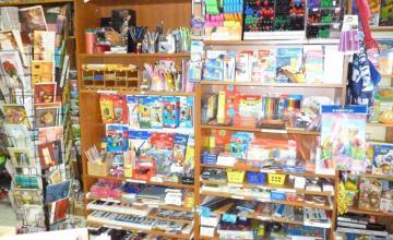 Ученически пособия и помагала в Бургас - Книжарница Гама