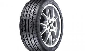 Зимни и летни гуми Dunlop в София