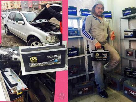 Акумулатори за автомобили в София - Люлин - RSG