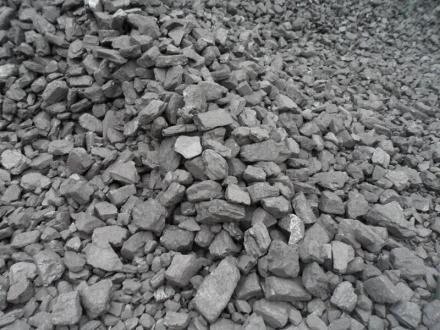 Антрацитни, черни и каменни въглища в София-Манастирски ливади - ТЕРМ И КО