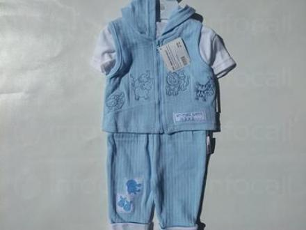 Бебешки и детски дрехи в Бургас - Бамболино