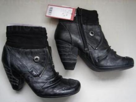 Дамски дрехи и обувки в град Севлиево - Спортни стоки в Севлиево