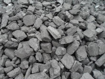 Донбаски въглища Плевен - Крис Инвест Холдинг ЕООД