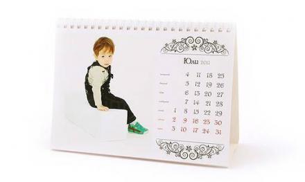 Флаери, календари и плакати в София-Бъкстон - Дуо В ООД