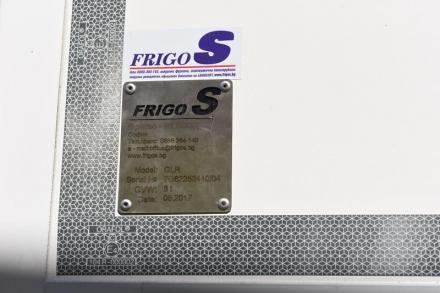 Хладилни ремаркета и полуремаркета в Божурище - Фригос ИК