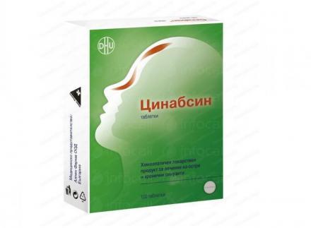 Хомеопатични лекарства в София-Дианабад - Зариа