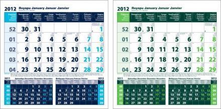 Календари в Русе - Авангард Принт