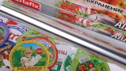Капачки за кисело мляко в Попово - Елена Груп ЕАД