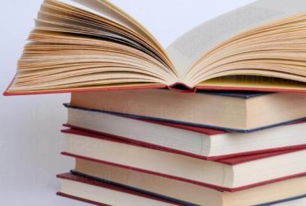 Книги в Русе - Авангард Принт