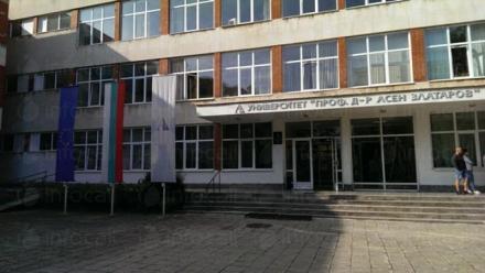 Материална база - Университет Проф. д-р Асен Златаров Бургас