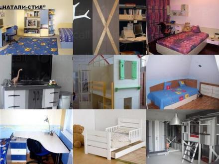 Мебели за детски стай в Троян - Натали Стил