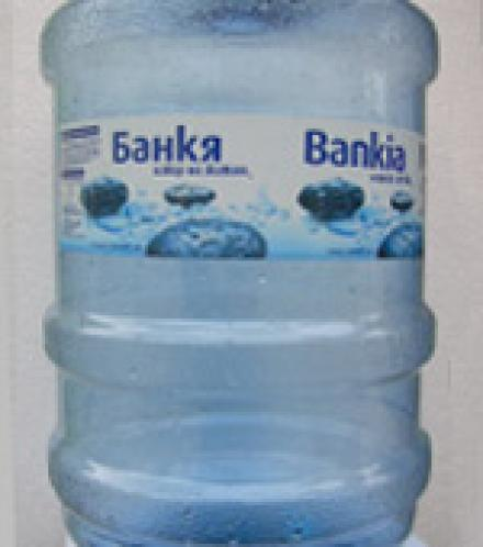 Минерална вода Банкя - АКВА ДАР ЕООД