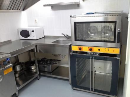 Оборудване за кухни в Русе - Нефес Нуршен Акиф