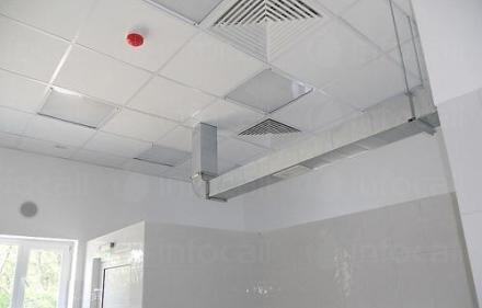 Отоплителни и вентилационни инсталации София-Дружба 1 - Електроенергиен одит Дружба-София
