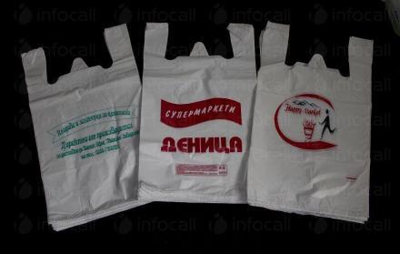 Полиетилен с ниска и висока плътност в София-Център - Витолен  ЕООД