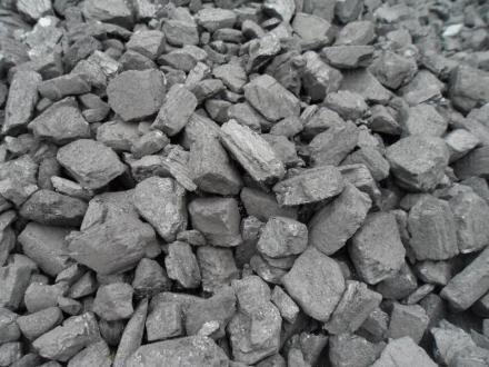 Пресяти въглища в Русе - Коал Енерджи ООД