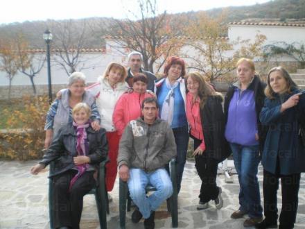 Прием в Пловдив - ДПЛУИ Свети Врач