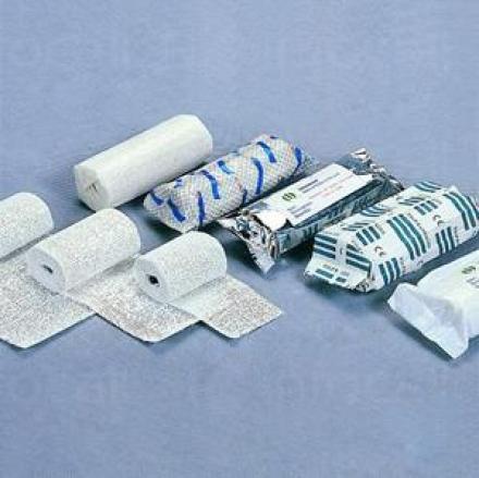 Санитарни материали в Ардино - Аптека Фарма МС