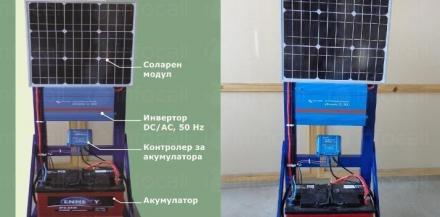 Соларни системи с акумулатори в Бургас - Енергия БГ Бургас ЕООД