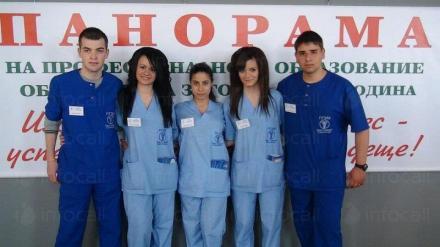 Специалност Ветеринарен техник  - НПГВМ Иван Павлов Стара Загора