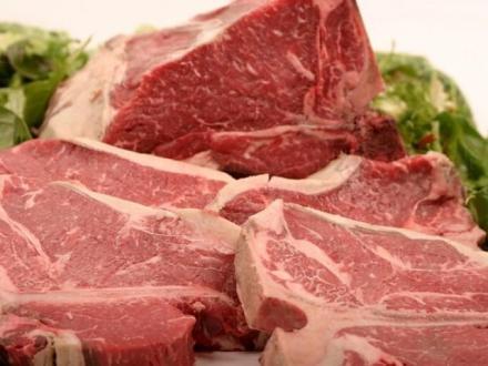Средства за запазване свежестта на месото в София - Веникс БГ ЕООД