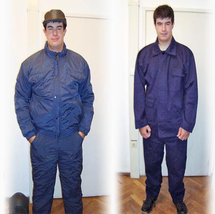 Униформени облекла - МЕРИНАЛ ЕООД