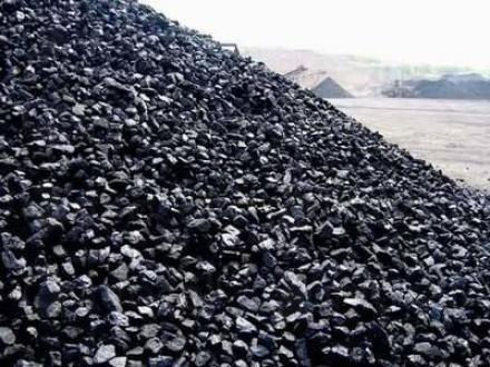Въглища в Севлиево - Магнум ЕООД