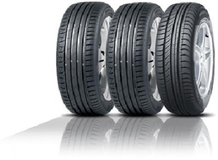 Зимни и летни гуми в Бургас - Гуми Бургас ООД