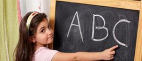 Английски език за деца в София Зона Б18