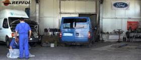 Автосервизни услуги Ловеч