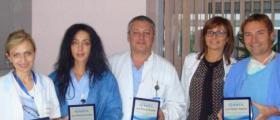 Бариатрична хирургия в София