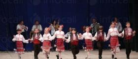 Детска фолклорна формация