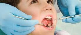 Детска стоматология в София-Оборище