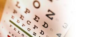 Диагностика очни болести във Варна и Търговище